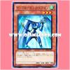 TF06-JP002 : Influence Dragon (Ultra Rare)