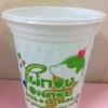 ถ้วยพลาสติก+ช้อน(50ใบ)