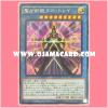 CPD1-JP035 : Tarotray the Sibylla / Tarotray the Holy Sibyl (Collectors Rare)