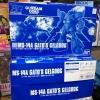 GATO'S GELGOOG (Premium Bandai Limited)