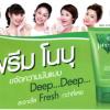 Preme Nobu Natural Face Foam โฟมล้างหน้าสิว สิวอุดตัน 50 g.
