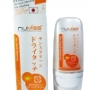 Numiss Dry Touch Sunscreen SPF50 PA+++ ผลิตภัณฑ์ครีมกันแดด สูตร 3-in-1: 'Dry Touch' (แห้งซึมง่าย), UV Protection (ปกป้องรังสียูวี) & Oil-free (ไม่อุดตัน) Encapsulation & Delivery System + Dry Touch Technology