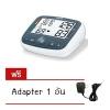 เครื่องวัดความดัน Digital beurer รุ่น BM40 (นำเข้าจาก Germany)