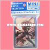 Bushiroad Sleeve Collection Mini Vol.89 : Knight of Silence, Gallatin x53