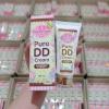Pure DD Cream by jellys ดีดีครีมเจลลี่ หัวเชื้อผิวขาว100%