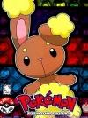 Pokemon Diamond & Pearl Part 10 : โปเกมอน ปี 10 (พากย์ไทย 3 แผ่นจบ)