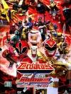 Goseigers VS Shinkenger : โกเซย์เจอร์ฯ เดอะมูฟวี่ ดวลเดือดฑูตสวรรค์