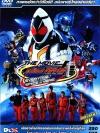 Kamen Rider Fourze The Movie / มาสค์ไรเดอร์โฟร์เซ มูฟวี