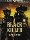 Black Killer : ยิงสั่งตาย