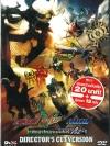 มาสค์ไรเดอร์ ดับเบิล ฟอร์เอฟเวอร์: ศึกล่าไกอาเมมโมรี่ A to Z- Kamen Rider Double Forever A-Z