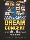 Dream Concert 20th Anniversary