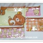 Rilakkuma กระเป๋าน้องหมี 1 เซ็ต มี 4 ขนาด (ราคาต่อเซ็ตค่ะ) สีน้ำตาล (ซื้อ 3 ชิ้น ราคาส่ง 120 บาท/ชิ้น)