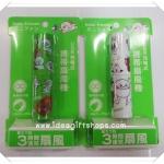 line พัดลมมือถือ ลายตุ๊กตาไลน์ ชาร์จไฟได้ (ซื้อ 3 ชิ้น ราคาส่ง 150 บาท/ชิ้น)