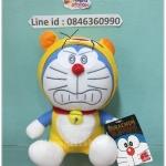 ตุ๊กตาโดเรม่อน Doraemon 12 ราศี ปีเสือ ขนาด 7 นิ้ว ลิขสิทธิ์แท้