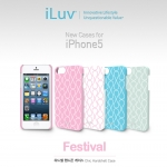 iLuv : Festival Chic Hardshell Case For Apple iPhone 5