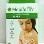 Mepiform Silicone Gel sheet (5*7.5 cm)