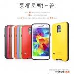 TRIDEA : Tongke Stitch Premium TPU Gel Case Skin Cover for Samsung Galaxy S5, SV, G900