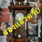 นาฬิกาเยอรมัน2ลาน รหัส9857wc1