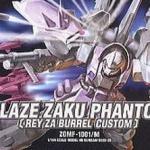 HG SEED (28) 1/144 Blaze Zaku Phantom