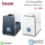 Beurer Air Humidifier Ultrasonic เครื่องเพิ่มความชื้นในอากาศ รุ่น LB88 - ใช้กับพื้นที่ขนาด 48 ตรม. LnwMall