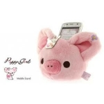 ที่วางมือถือ Piggy Girl หมูน้อยน่ารัก