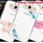 (022-052)เคสมือถือ Galaxy Grand แกรนด์ เคสพลาสติกใสประดับคริสตัลสวยๆ