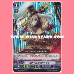 G-BT01/042 : Steam Scalar, Gigi (PR)