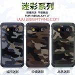 (385-035)เคสมือถือซัมซุง Case Samsung Galaxy J7 เคสกันกระแทก 2 ชั้น ลายพรางทหาร