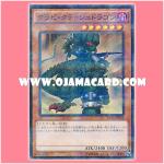 VS15-JPD04 : Gravi-Crush Dragon (Normal Parallel Rare)