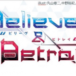 Luck & Logic Booster Pack 02 : Believe & Betray (L&L-BT02) - Booster Box