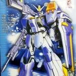 HG SEED 1/100 Duel Gundam Assult Shroud