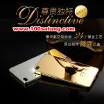 (388-054)เคสมือถือ Case Huawei P8 เคสกรอบโลหะพื้นหลังอะคริลิคเคลือบเงาทองคำ 24K