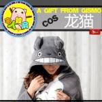 ผ้าคลุมไหล่ โตโตโร่ Totoro เนื้อผ้าขนหนู นุ่มๆๆค่ะ