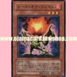 EXP2-JP022 : Seed of Flame (Common)