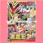 V Jump Magazine 4/2014 - No Card + Book Only