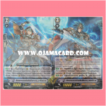 Trial Deck 16 : Divine Judgment of the Bluish Flames (VGT-TD16) ภาค 4 ชุดที่ 3