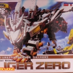[STK] ZOIDS 1/72 (022) Liger Zero