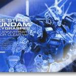 Aile Strike Gundam + Skygrasper 30th Anniversary Color Clear Ver. (PG)