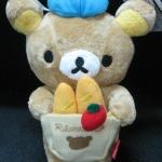 ตุ๊กตาถือตะกร้า ลายริลัคคุมะ Rilakkuma ขนาด 9 นิ้ว
