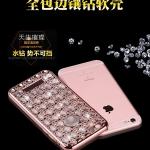 (476-003)เคสมือถือไอโฟน case iphone 6Plus/6S Plus เคสนิ่ม Natural Bright