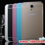 (025-002)เคสมือถือซัมซุง Samsung Galaxy Mega2 เคสโลหะทูโทนฝาหลังอะคริลิค