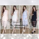 Oriental Lace Skirt Set มี 4 สีค่ะ