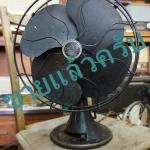 พัดลมemerson table fan usa รหัส11457tf