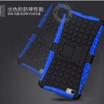 (469-001)เคสมือถือ Case Huawei P8 Lite เคสนิ่มขอบพลาสติกสไตล์กันกระแทกพร้อมขาตั้ง