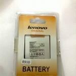 เปลี่ยนแบต Lenovo K910