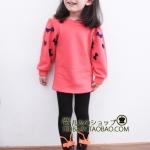 (Pre) เสื้อแขนยาว ติดโบว์ที่แขน สีชมพูอมแดง