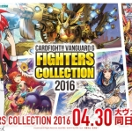 Fighter's Collection 2016 (VG-G-FC03) - Booster Box