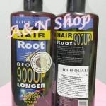 แชมพูเร่งผมยาว hair root 900