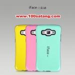 (016-006)เคสมือถือซัมซุง Case Samsung A8 เคสนิ่มพื้นหลัง PC สีสดใสสไตล์ iface กันกระแทก