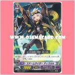 G-BT01/100 : Steam Rider, Dizcal (C)